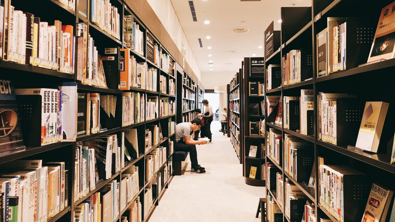 札幌市図書館