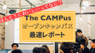 TheCAMPus