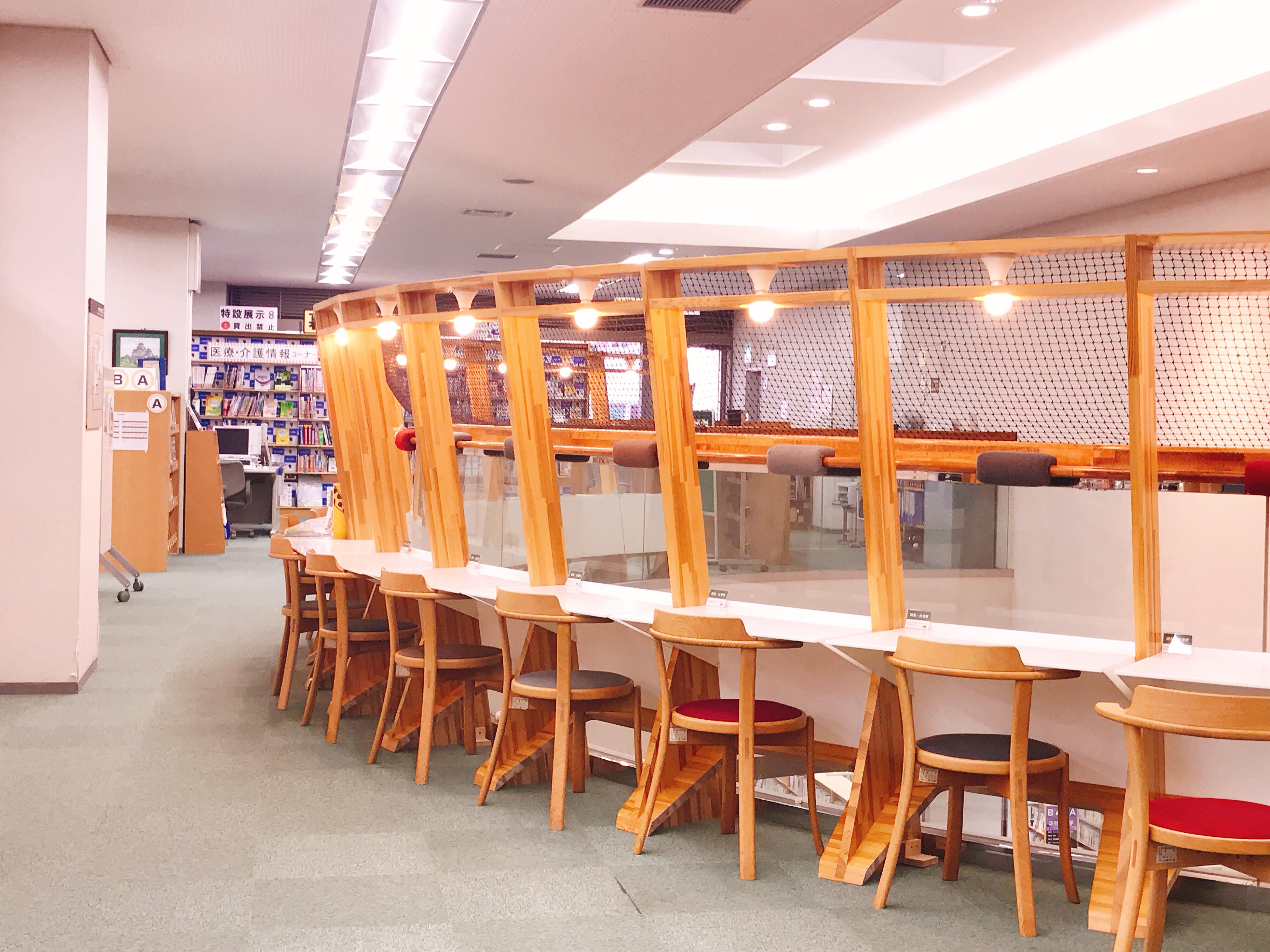 中央図書館